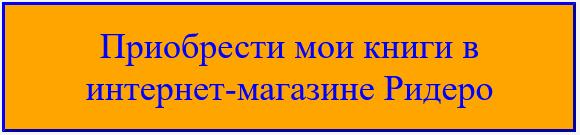 Книги профессора Шевченко Д.А. в интернет-магазине Ридеро